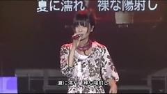 DA DA DA (Live) - Aiko Kitahara