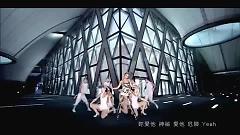 大藝術家 / Nghệ Sĩ Nổi Tiếng (Dance Ver.) - Thái Y Lâm
