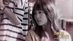 Closer - Taeyeon