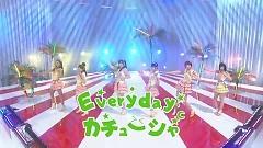Everyday, Kachuusha Monomane AKB - AKB48