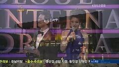Video Don't Forget Me (120830 2012 Seoul International Drama Awards ) - Huh Gak