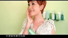 LaLaLaLa - Lương Tịnh Như