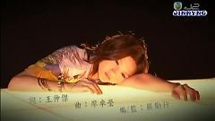 错过了 / Bỏ Lỡ (TVB Ver.) - Ngô Nhược Hy