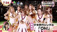 Video Back Stage (120928 Mezamashi Live) - SNSD