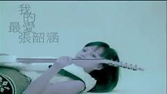 我的最愛 / Người Tôi Yêu Nhất - Trương Thiều Hàm