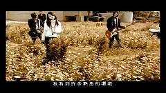幻想愛 / Tưởng Tượng Về Yêu - Trương Thiều Hàm