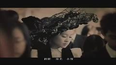 小團圓 / Đoàn Tụ - Vương Uyển Chi