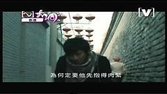 众伤 (Official) / Vết Thương Chung - Tôn Diệu Uy