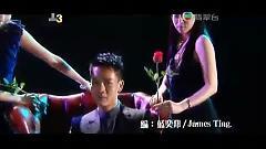 晚晚禮拜六 (TVB Version) / Tối Nào Cũng Là Thứ Sáu - Lam Dịch Bang