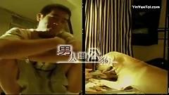 男人与公狗 / Đàn Ông Và Chó Đực - Trần Tiểu Xuân