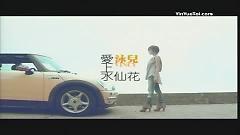 爱上水仙花 / Thích Hoa Thủy Tiên - Vịnh Nhi