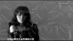 人鱼之歌 / Bài Hát Của Người Cá - Hồ Lâm