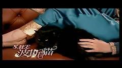 波斯貓 / Mèo Ba Tư - S.H.E