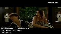 跌落凡间的天使 / Thiên Sứ Bị Rơi Xuống Trần Gian - Vương Tổ Lam