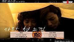 Video Love Note (Vietsub) - Aliee