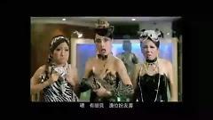 絕代雙嬌 / Tuyệt Đới Song Kiều - Ngô Vũ Phi,Đặng Lệ Hân