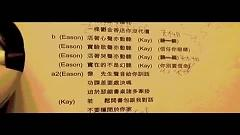 青春無晦 / Thanh Xuân Vô Vàn - Trần Dịch Tấn ft. Tạ An Kỳ