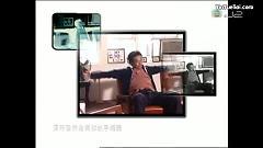 幸福摩天轮 / Đu Quay Hạnh Phúc - Trần Dịch Tấn