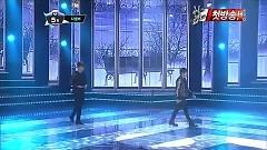 Don't Go (130103 M!Countdown) - December