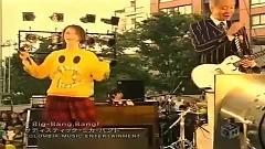 Big-Bang,Bang (live) - Kaela Kimura