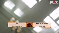 While You Are Sleeping (Vietsub) - Jea