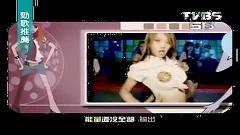 Video 衣服占心术 / Chiêm Tinh Quần Áo - Thái Y Lâm