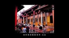 減碳日記 (Emily Ver.) / Nhật Ký Giảm Carbon - Dream Girls (china)