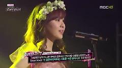 Speak Now (MBC Romantic Fantasy) - Seohyun