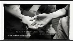 明白 / Hiểu - Ngũ Nguyệt Thiên