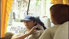HO SEE - Ngũ Nguyệt Thiên