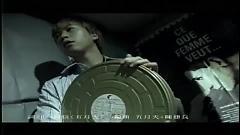 左鍵 / Phím Trái - Ngũ Nguyệt Thiên