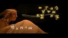 愛在西元前 / Yêu Vào Trước Tây Nguyên - Châu Kiệt Luân