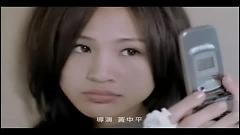 薄荷與指甲剪 / Bạc Hà Và Đồ Cắt Móng - Lương Văn Âm