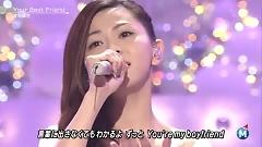 Your Best Friend (Music Station Super Live) - Mai Kuraki