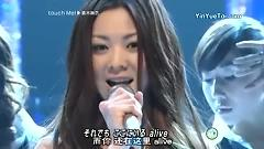 Touch Me (Music Station) - Mai Kuraki