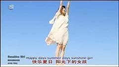 Sunshine Girl (Karaoke Trung Nhat) - Moumoon