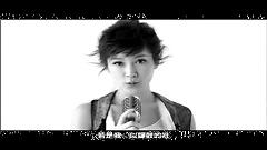 玉石樂隊 / Ban Nhạc Rock - Quan Tâm Nghiên