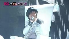 Video Black Or White (KPOPSTAR Season 2) - Bang Yedam