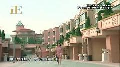 Video 前所未见 / Chưa Thấy Bao Giờ - Trần Tuệ Lâm