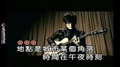 放生/ Phóng Sinh - Phạm Dật Thần