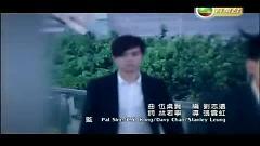 Video 櫻花樹下 (TVB Ver.) / Dưới Hoa Anh Đào - Trương Kính Hiên
