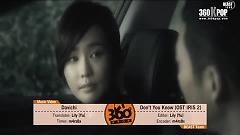 Don't You Know (Vietsub) - Davichi