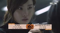 Don't Forget Me (Vietsub) - So Hyang