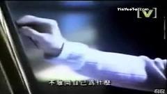 说声我爱你 / Nói Tiếng Anh Yêu Em - Quách Phú Thành