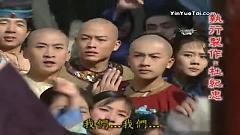 Video 我们 / Chúng Ta - Triệu Vy