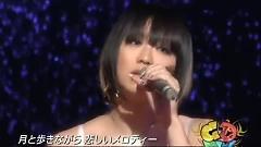 Video Moon Crying (CDTV) - Koda Kumi