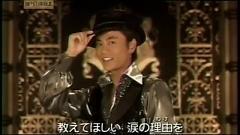 Tokimeki no Rumba - Hikawa Kiyoshi