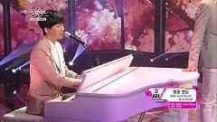 Cherry Blossom Ending (130412 Music Bank) - Ze:a Five