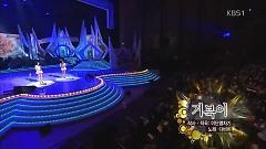 Video Turtle (130501 Open Concert) - Davichi