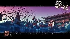 梁祝 / Lương Chúc - Ngô Kỳ Long